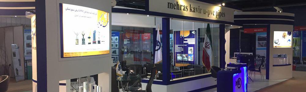 حضور کارخانه مهراس کویر در نمایشگاه صنعت ساختمان