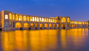 مهراس کویر - اصفهان