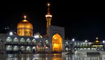 مهراس کویر - مشهد