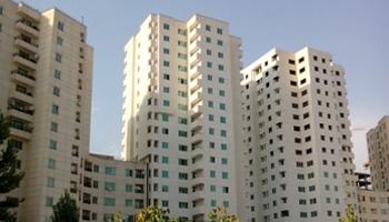مهراس کویر - آپارتمان